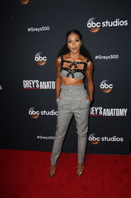 KellyMcCreary300party