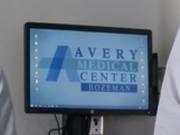 13x16AveryMedicalCenterWallpaper