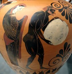 Persephone Sisyphos