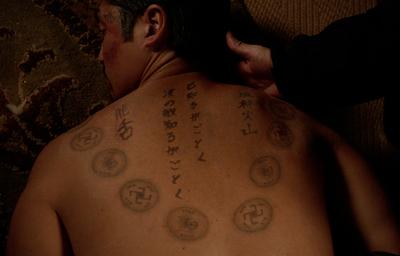 201-Kimura tattoos