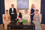 Japanese Royal Family with Mia