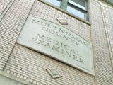 Multnomah County Medical Examiner