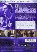 Tercera temporada DVD (R2) (contraportada)
