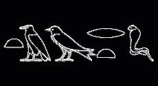 Taweret Hieroglyphics