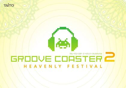 GC2HeavenlyFestival