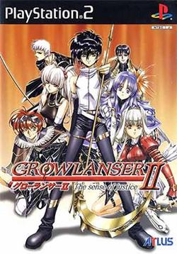 Growlanser II