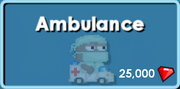 AmbulanceButton