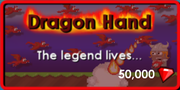DragonHandButton