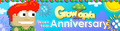 Grow Anniversary20 banner v1.2.png