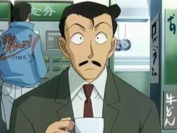 Detective goro