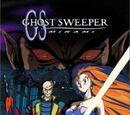 Ghost Sweeper Mikami: Gokuraku Daisakusen!! (film)