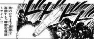 Seirei Seki Missile