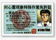 Yokoshima licence