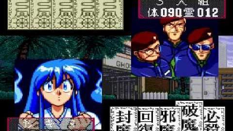 【PCE.CD】GS美神的開頭動畫