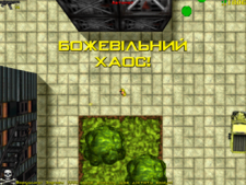 Gb-kill-frenzy-2
