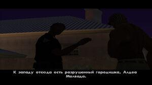 Инструктаж Тенпенни