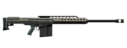 Fusil de précision lourd GTA V