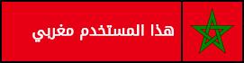 Wiki-nationality