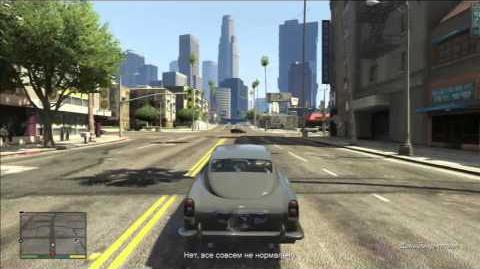 Grand Theft Auto V Gameplay Mission 58