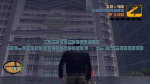 UnderSurveillance-GTAIII4