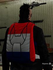 Chute bag The Netherlands