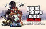 GTA Online événements en mode libre