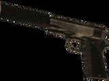 Пистолет с глушителем