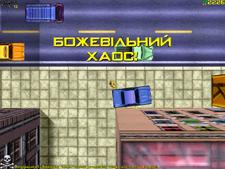 Gb-kill-frenzy-3