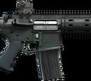 Автоматическая винтовка