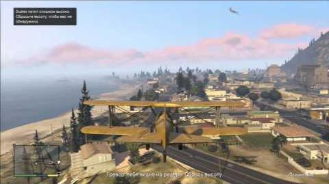 Grand Theft Auto V Gameplay Mission 46