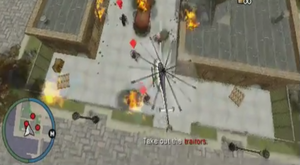 Огонь2