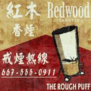 185px-Redwood Billboard