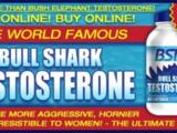 Тестостерон Bullshark