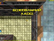 Gb-kill-frenzy-7