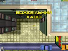 Gb-kill-frenzy-4