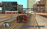 Миссия пожарного в GTA SA