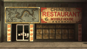 Chinese Restaurant Noodle House (LCS)