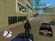 VCN-Downtown-GTAVC