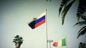 Flag of Russia Jetsam Terminal-IV