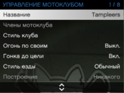 Screenshot20