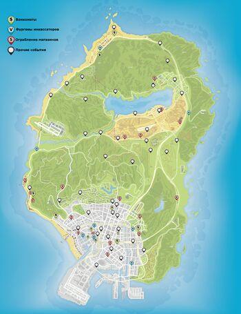 Карта незнакомцев gta 5