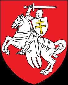 Gerb belarus 1991 pogona