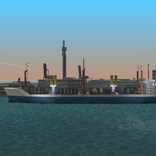 سفينة شحن.