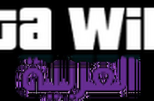 ويكيا جي تي أي العربية