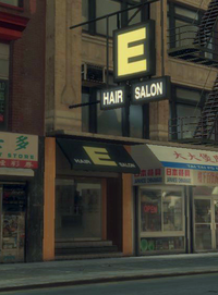 E hair salon