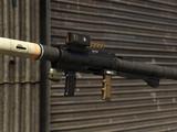 Lança-mísseis teleguiado