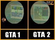 PC2GTA3-1-