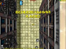 Gb-kill-frenzy-6