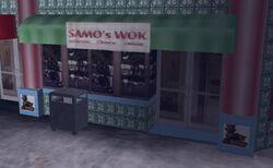 Samo's Wok (III)