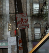 Dog waste panneau d'amende GTA IV